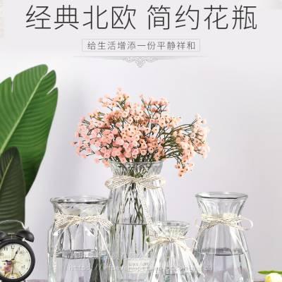 【北欧风情】玻璃花瓶彩色透明水培富贵竹百合条纹花瓶客厅插花摆件