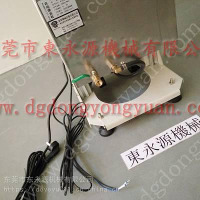 均匀 定转子冲压涂油设备,冲压材料自动给油机找 东永源