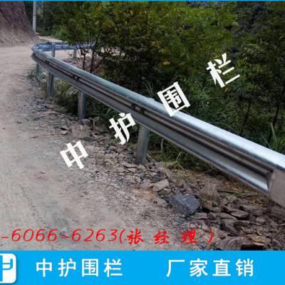 波形护栏等级分类 波形梁护栏价格 海南高速防撞护栏厂家