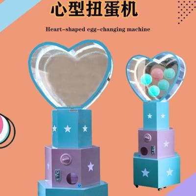 广州大型扭蛋机定制找哪家