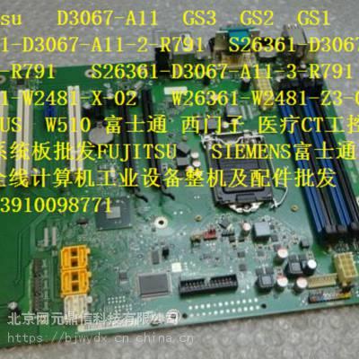 D1808-A10 GS1 GS2 S2696 celsius R640富士通工控机主板