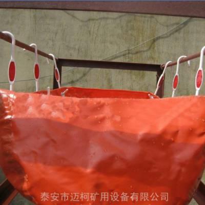 厂家批发水袋挂钩 pvc水袋挂钩价格 泰安迈柯