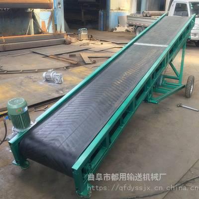 有机肥料装车皮带机 爬坡型15米长皮带机 化肥颗粒装车传送带qk