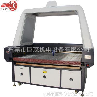 激光切割机 双头全景自动送料摄像定位激光切割机 厂家直销
