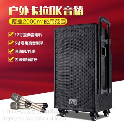 拉符12寸大功率广场舞音响可移动充电带蓝牙拉杆户外音响