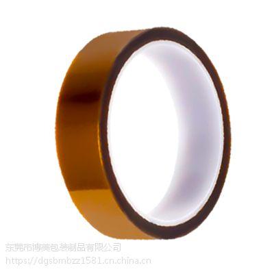 金手指胶粘Kapton胶带聚酰亚胺薄膜带工业电子定做胶带凯迪