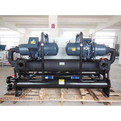 天津津美科工业冷水机冷油机冷风机冷热两用冷水机冷水机组厂家销售维修保养