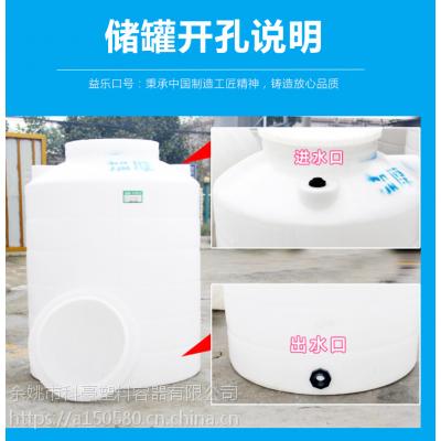 新闻广告:乐平20T化工塑料储罐照片