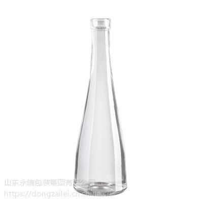 厂家定做250ml透明玻璃瓶 50ml牛奶玻璃瓶 梅森杯 玻璃罐 燕窝瓶子 100ml创意个性小瓶子