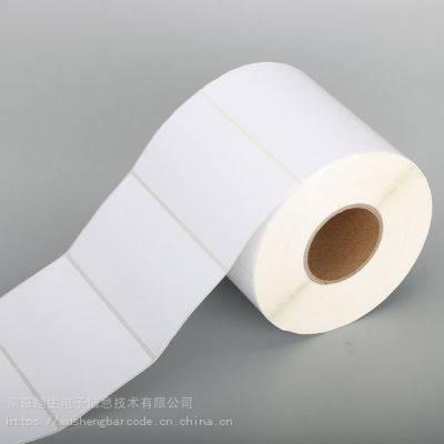 南京旭生铜版纸/条码纸/打印贴纸/不干胶标签纸定制生产