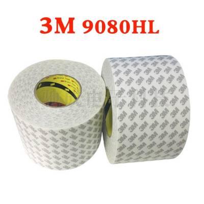 批发市场 3M9080HL 绵纸双面胶