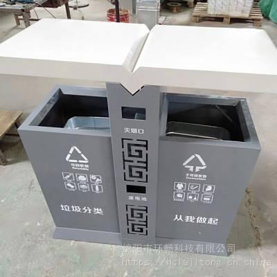 绵阳街道垃圾桶 园艺山户外垃圾箱 市政合作单位