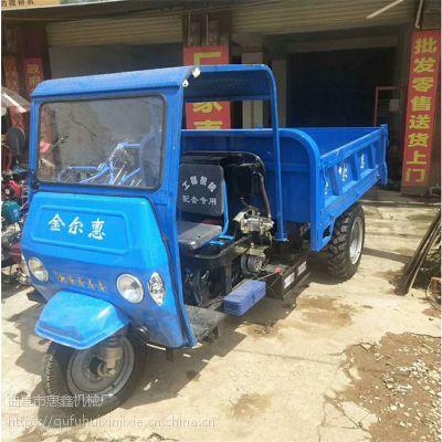 超强载重的工程三轮车/搅拌站拉水泥用的柴油三轮车/新款升级自卸三蹦子