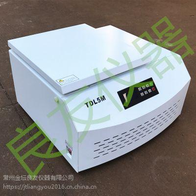 金坛姚记棋牌正版 TDL5M实验室低速冷冻离心机供应