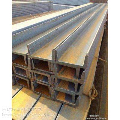江苏 供应Q235B 100*100-900*300 H型钢