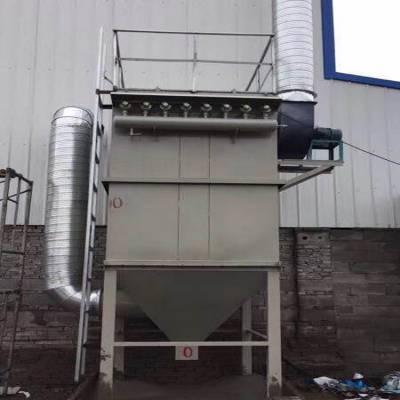 铸造厂袋式除尘器 除尘器厂家