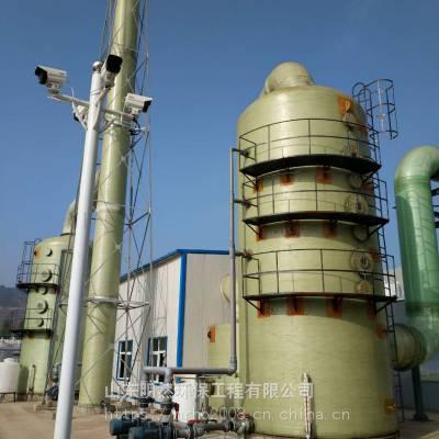 玻璃钢洗涤塔、高效废气吸收塔、转相吸附塔(材质可选)