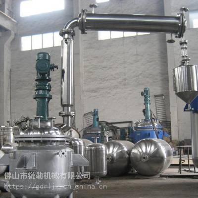 广东丙烯酸乳液树脂反应釜 成套反应设备厂家