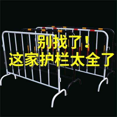 河南铁马厂家道路交通施工临时隔离栏铁马护栏工地基坑移动黑白黄警示安全围栏