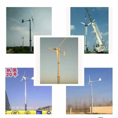 松潘风力发电机安装简单性能可靠 晟成10kw风力发电机