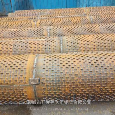 杭州打井过滤管600mm规格滤管 500mm桥式过滤器钢管制管厂