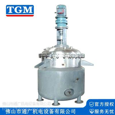 厂家直销电加热不锈钢反应釜 对焊法兰闭式反应釜 机械密封