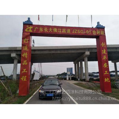贵州PD-1型道桥用聚合物改性沥青防水涂料直销