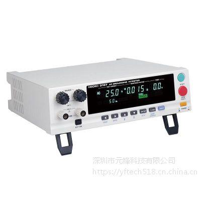 泄漏电流测试仪ST5541 日本HIOKI/日置 ST5541