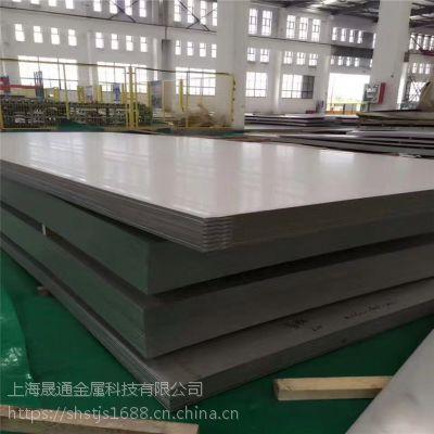 供应宝钢不锈GH1139高强度奥氏体抗氧化钢_零售切割