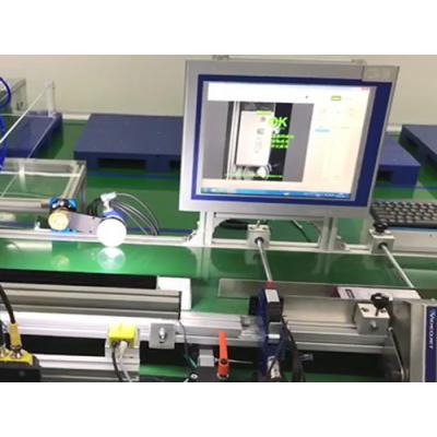深圳机器视觉印刷字符识别方案价格比较