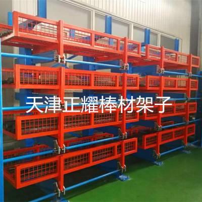 伸缩式悬臂货架小空间存放管材 圆钢 槽钢 工字钢 钢筋 长料等产品