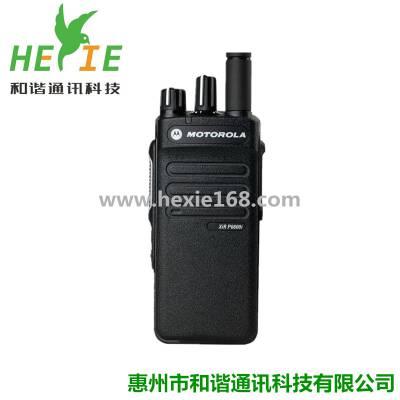 供应摩托罗拉P6600i防爆数字手持对讲机