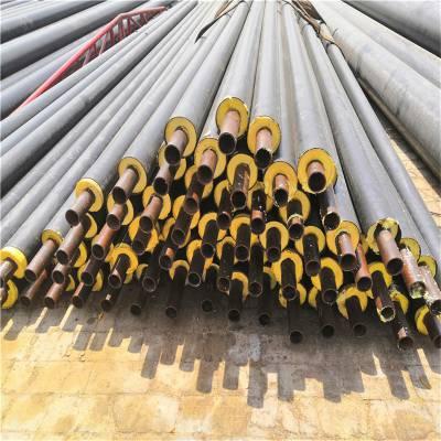上海 鑫龙日升 预制防腐蒸汽保温管道 DN125/133聚氨酯发泡预制管