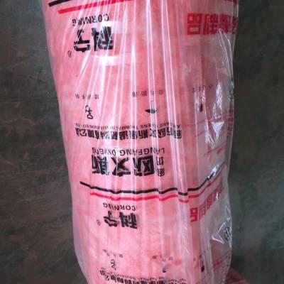 内墙隔断吸声辅材-离心玻璃棉卷毡 欧文斯卷毡一平米价格