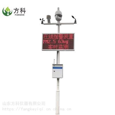 扬尘监测设备,扬尘监测设备采购,扬尘监测设备