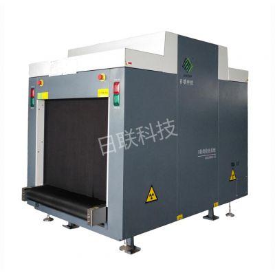 日联科技 X-RAY安检机 UNX10080-EX 厂家直供