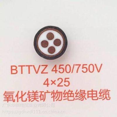 NG-A-BTLY矿物电缆防火阻燃绝缘矿物质