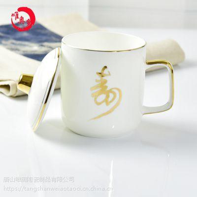唯奥陶瓷厂批发骨瓷办公会议茶水盖杯 创意商务礼品陶瓷马克水杯