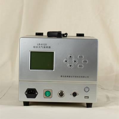 恒温双路综合大气采样器LB-6120