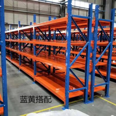 仓储货架规格层板式货架 鑫利达