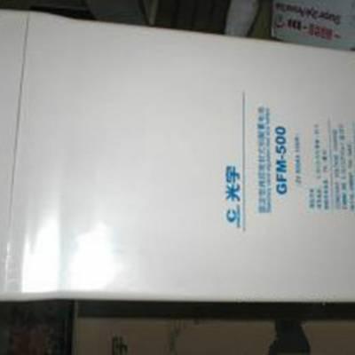 甘肃代理GFM-哈尔滨光宇蓄电池12v17ah ups直流屏2v电瓶免维护工业普通干电池