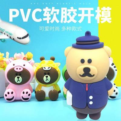PVC充电宝定制 电源来图来样定制开模定做 玩偶充电宝批发直销 PVC移动电源定制