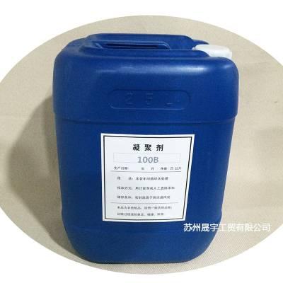 厂家漆雾凝聚剂生产 SY漆雾凝聚剂生产厂家 新型漆雾凝聚剂ab剂