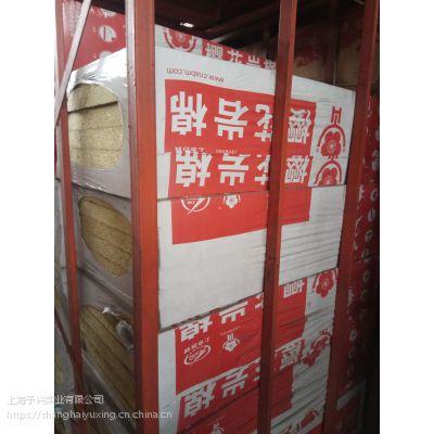 上海樱花牌外墙外保温岩棉板