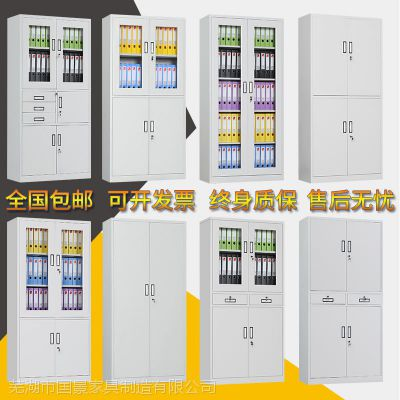 咸宁地区钢制办公文件柜资料柜更衣柜档案柜财务柜厂家直销