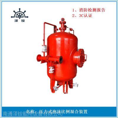 PHYM32/20压力式泡沫比例混合装置,固定式泡沫比例混合装置