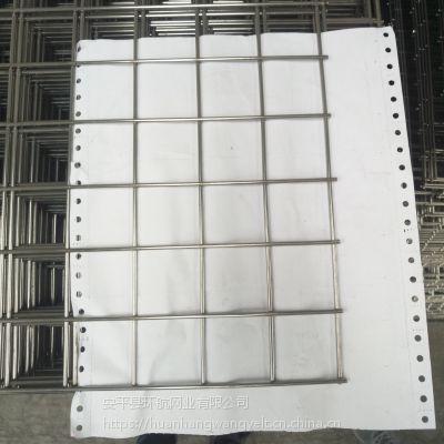 咱也不知道您要不要,咱也不敢问,反正咱家的不锈钢网片 都挺好有304材质的