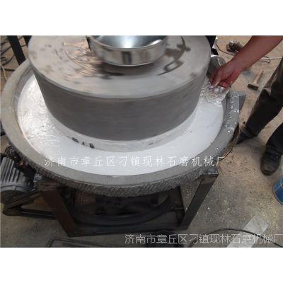 电动石磨机商用全自动石磨肠粉机豆浆豆腐机米浆机 现林石磨