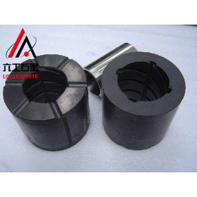河南六工LG-026微型炭石墨轴承加工,河南六工打造精品石墨轴承