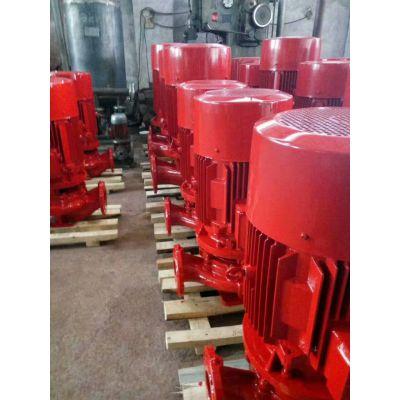 XBD单级消防泵3CF厂家供货XBD2.4/44.4-150-125喷淋泵消火栓泵